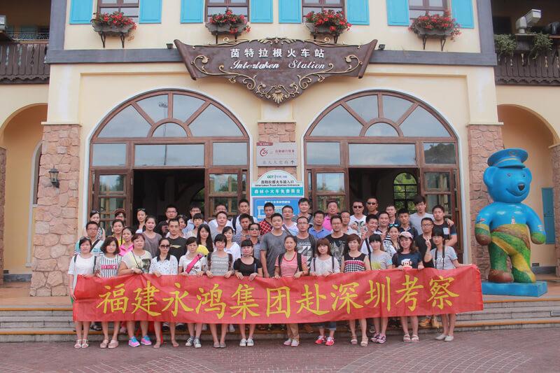组织员工赴深圳旅游考察