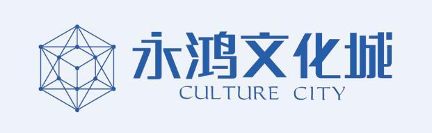 仙游必赢文化城